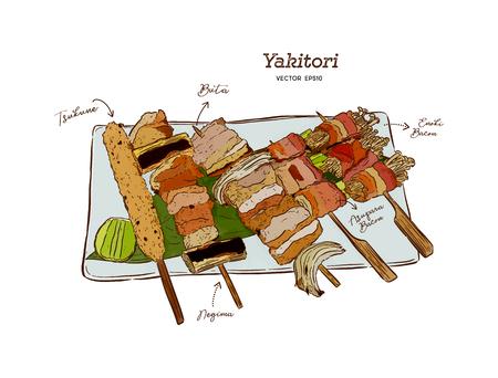 Yakitori Skewers Illustration of a hand draw Japanese food. Illustration