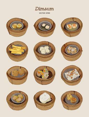 Dim sum dans un ensemble de paniers en bambou. Illustration vectorielle de la cuisine chinoise.