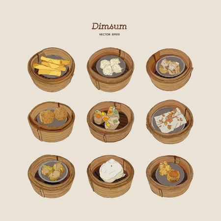 Dim sum dans un ensemble de paniers en bambou. Illustration vectorielle de la cuisine chinoise. Vecteurs