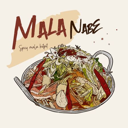 Mala hot pot, traditional chinese hot and spicy soup. hand draw sketch vector. Ilustração