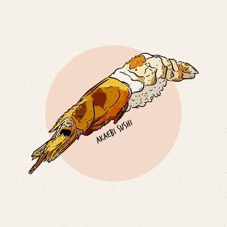 aka ebi sushi, hand draw sketch vector. 向量圖像
