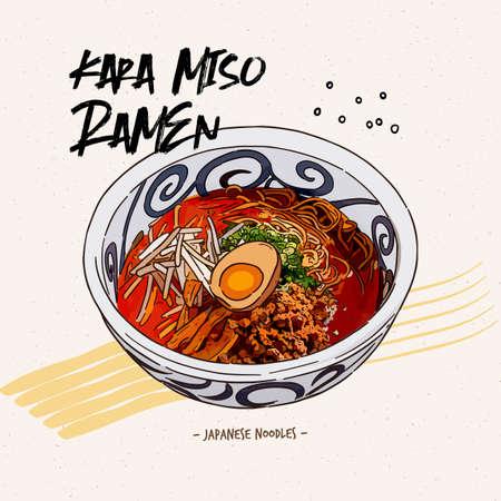 Kara Miso Ramen (spicy Miso Ramen), hand draw sketch vector.