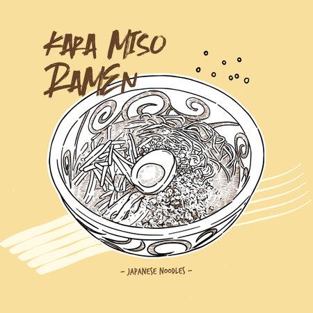 Kara Miso Ramen (spicy Miso Ramen), hand draw sketch vector.  イラスト・ベクター素材