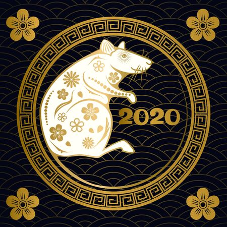 Happy chinese new year 2020 Zodiac sign with gold paper cut art and craft style. Zodiac sign for greetings card, flyers, invitation, posters, brochure, banners, calendar. Vector illustration
