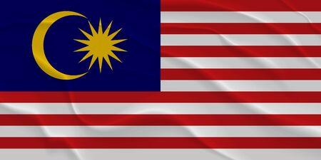 Malaysian Flag Symbol. Waving flag of Malaysia for celebration Hari Merdeka . Decorative design elements for Malaysian national holidays. Vector illustration 일러스트