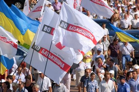 Mass Meeting of Ukrainian opposition on the streets of Kiev on Juiy 30, 2012 Editorial