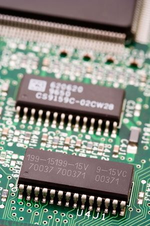 mainboard: Micro chip on an old mainboard