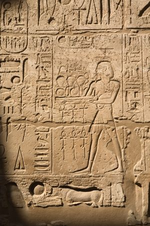 scribes: A photo of ancient egyptian script in Luxor Stock Photo