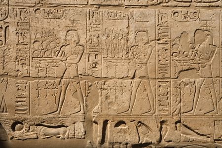 A photo of ancient egyptian script in Luxor Stock Photo