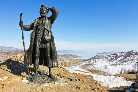 baical: monument on the background of the ice of Lake Baikal and small sea Editorial