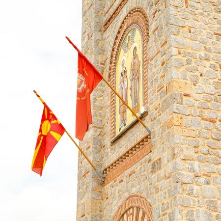 panteleimon: Saint Climent and Panteleimon Church in Ohrid