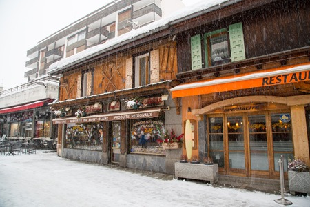 CHAMONIX, FRANCE - JANUARY 2015: Store in Chamonix town in French Alps, France, 30 January 2015