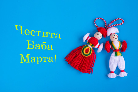 Bulgarian Martenitsa Stock Photo