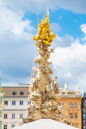 plague: Plague column in Vienna
