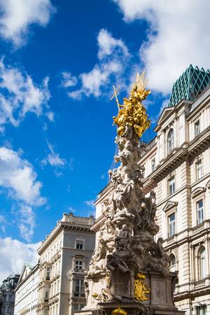 plague: Plague column at Graben Street in Vienna, Austria