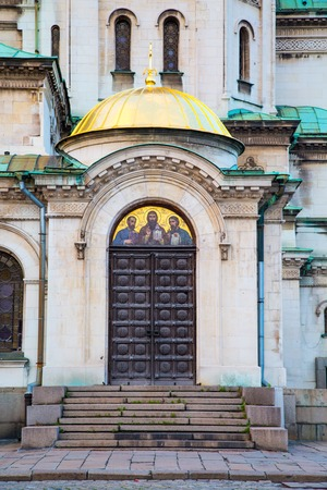 alexander nevsky: Architectural details, partial view of St. Alexander Nevsky Cathedral in the center of Sofia, capital of Bulgaria