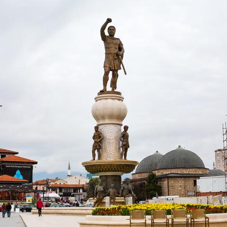 hamam: Skopje, Macedonia - September, 30, 2015: Phillip II of Macedon statue and Daut Pasha Hamam domes