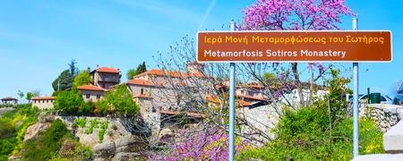 Sign of Metamorfosis Sotiros Monastery in Meteora mountains, Thessaly, Greece banner background. Stock Photo