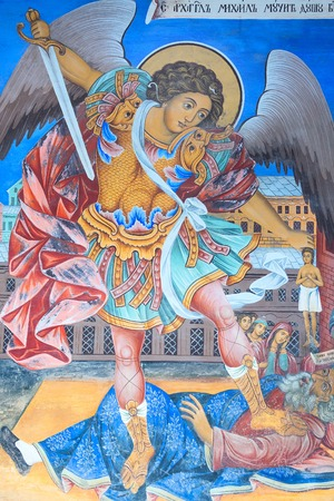 Rila, Bulgaria - October 27, 2017: Wall painting at the church of Rila Monastery, Bulgaria