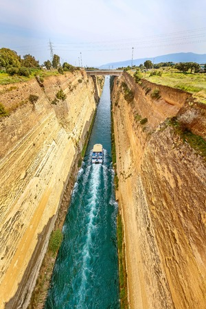 Ship passing through Corinth Canal in Greece 版權商用圖片