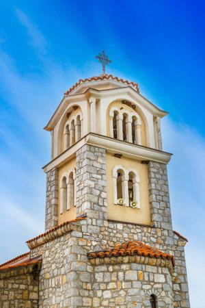North Macedonia. Ohrid. St Naum Monastery church tower on blue sky background Standard-Bild