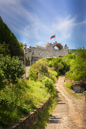 View of the Lovech fortress in Bulgaria