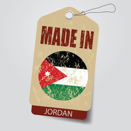 сделанный: Сделано в Иордании. Tag. Иллюстрация