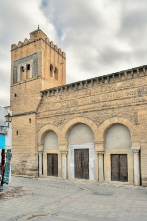 kairouan: Mosque of the Three Doors in Kairouan, Tunisia