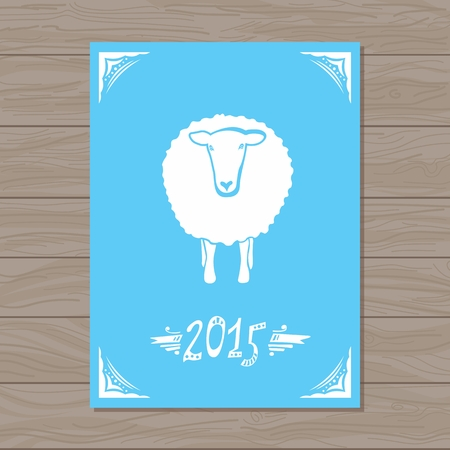 Cute blue card design with new year symbol