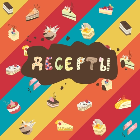 Sweet vector illustration with cakes and colorful stripes
