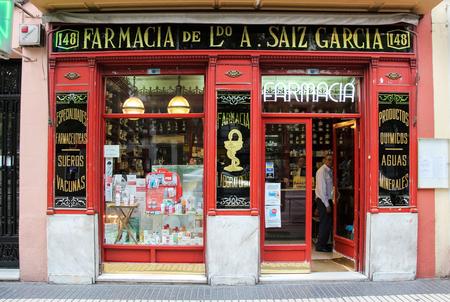 garcia: Farmacia Antonio Saiz Garcia - prototype of the famous drugstore of Farmacia de guardia