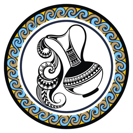 zodiacal: Decorative Zodiac sign Aquarius Illustration