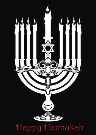 gelt: hanukkah menorah