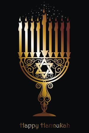 channukah: Hannukah logo symbol
