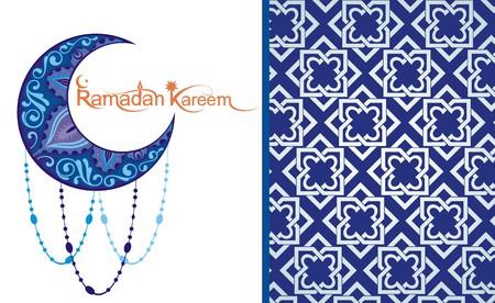 Ramadan illustratie Stock Illustratie