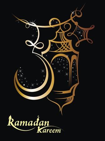 lampada: biglietto di auguri Ramadan Kareem con bella lampada araba Vettoriali