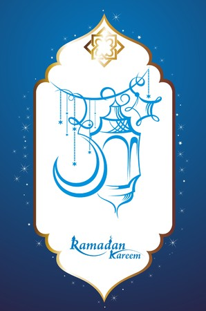 Illustration Ramadan Kareem Background with Lamps Fanoos