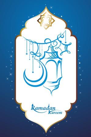 Illustration Ramadan Kareem Background with Lamps Fanoos Illustration