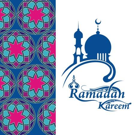 east: ramadan kareem