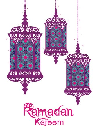 muslim celebration: Banner with arabic lantern with title for holy month of muslim community Ramadan Kareem