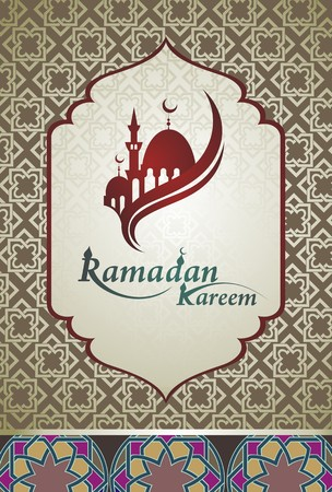 hari raya aidilfitri: ramadan kareem