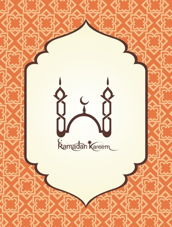 ramazan: ramadan kareem