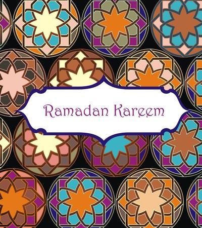 mubarak: Ramadan Kareem Background Illustration