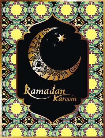 hari raya aidilfitri: ramadan