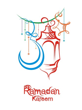 ramadan background: ramadan kareem