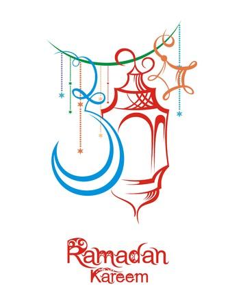 lantern: ramadan kareem