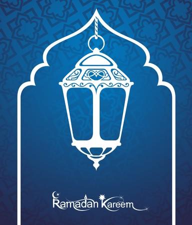 allah: Ramadan Kareem Pattern Window Mosque