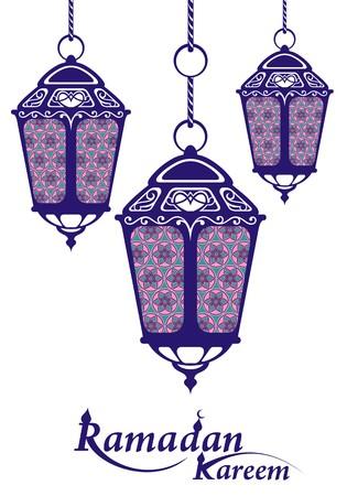 allah: Ramadan background with Ramadan Kareem