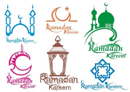 islamic prayer: Set of Ramadan icons