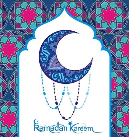 middle eastern: A greeting card template Ramadan Kareem